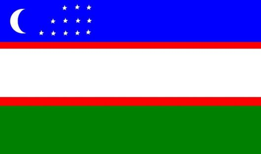 The Republic Of Uzbekistan